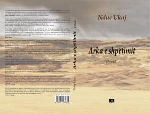 u1_NdueUkaj-Arkaeshpetimit