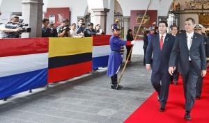 Bandera del paraguay 2.