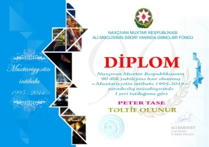 "Dear  Peter Tase.         Youth Foundation Under Chairman of the Highest Meeting of Nakhchivan Autonomous Republic declared competition about 90 annual jubilees of Nakhchivan Autonomous Republic ""Renaissance of the autonomy: 1995-2014"" competition of activities. Competition has continued from 20 july to 30 november. Journalist articles have taken part in the competition held on a few categories. This year in 4-5 october International Baku Humanitarian Forum you visited Nakhchivan and then you taken part different articles about Nakhchivan Autonomous Republic in American press we were very pleasure. Your articles were published Nakhchivan press too. Therefore the same articles have earned right of to take part in our competition. Your articles printed in the American press about Nakhchivan have been honoured with the total decision of the board of judges of the competition according to the first prize of the competition. We sends the money prize (1912,29 USD ) your bank account and copy of diploma of the competition to you and wish successes in your future activities. Best regards Memmed Babayev Executor director of  the Youth Foundation Under Chairman of the Highest Meeting of Nakhchivan Autonomous Republic Nakhchivan city Jalil Memmedguluzade street Youth Center"