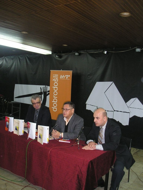 YOU TUB – Sabahudin Hadžialić and Peter Tase, December 2014, Sarajevo, Bosnia and Herzegovina