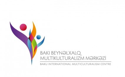 BAKU INTERNATIONAL MULTICULTURALIZM CENTER SUMMER SCHOOL